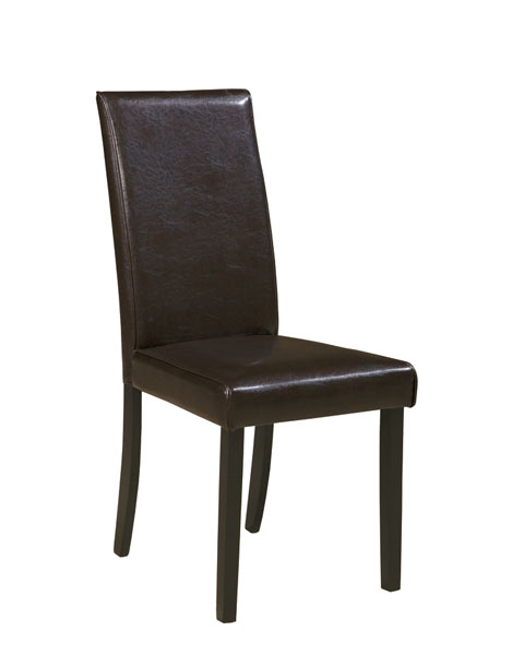 Kimonte Dining UPH Side Chair great value, great price.